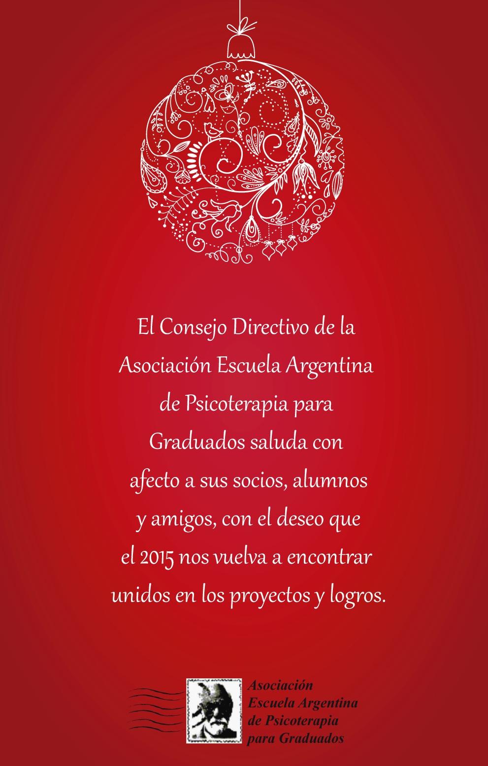 findeaño-tarjeta2014